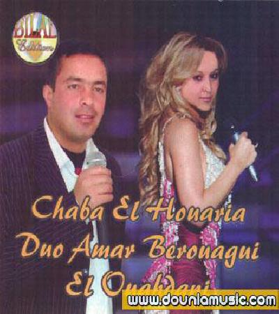 Cheba El-Houaria 2009