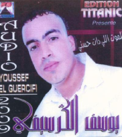 youssef el guercifi 2009
